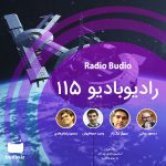 Radio_Budio_Episode_0115