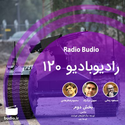 Radio_Budio_Episode_0120_Part_2